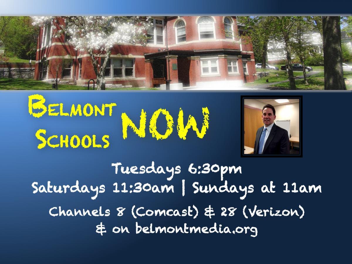 Watch bmc belmont media center tattoo design bild for Wallpaper home center